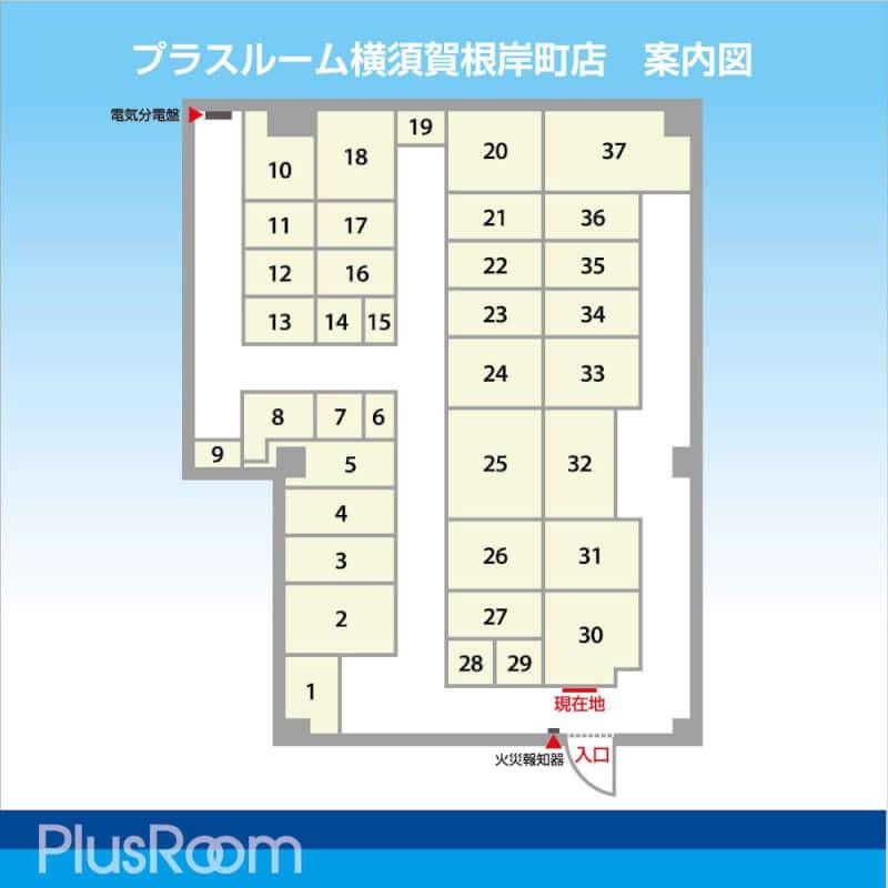 横須賀根岸町店 案内図