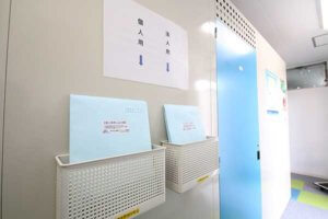 トランクルーム横須賀根岸町 申込書