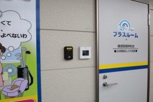 トランクルーム横須賀根岸町 セキュリティシステム
