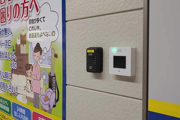 横須賀根岸町店 セキュリティシステム