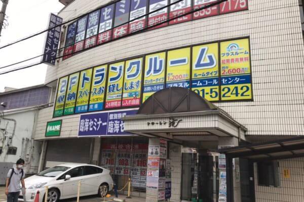 横須賀衣笠栄町に、屋内型トランクルーム誕生